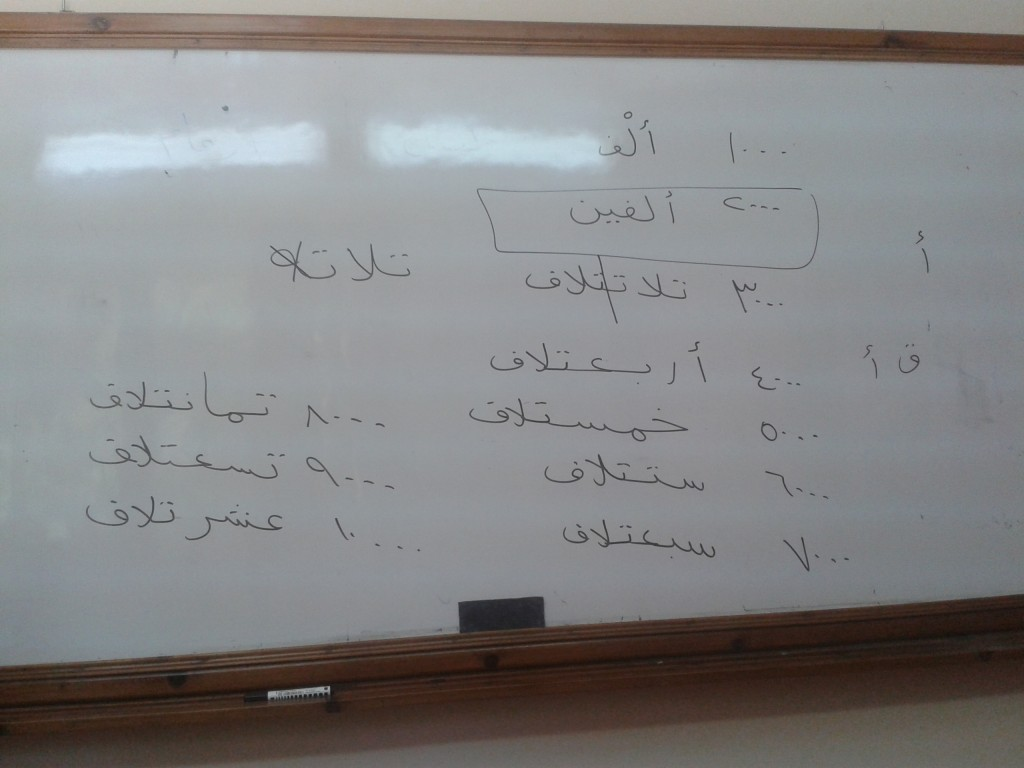 23-the opportunity to formally study Arabic