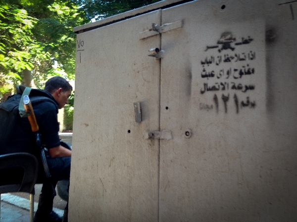 07.19 outside an embassy.