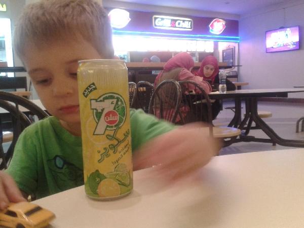 07.29 free soda at the shopping center!